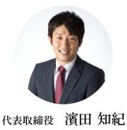 daihyou_photo