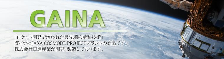 gaina_title